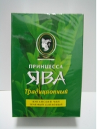 "Green Chinese Tea, Traditional ""Princess Java"", löse, 200gr"